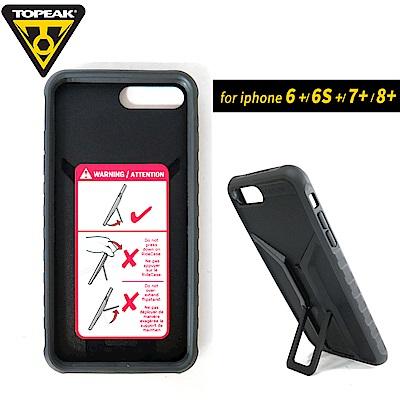 TOPEAK RideCase iPhone 6+6s+7+8+用抗震防摔手機保護殼-黑
