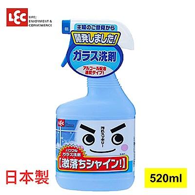 日本LEC 激落玻璃用清潔劑 520ml