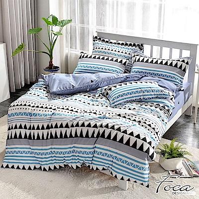 FOCA海灣微風  加大-北歐風活性印染100%雪絨棉四件式薄被套床包組