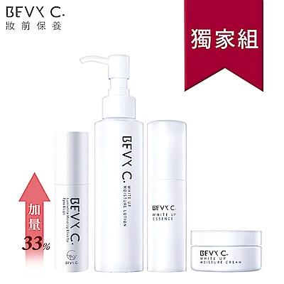 BEVY C. 極淬美白全方位組(亮白雪花肌)