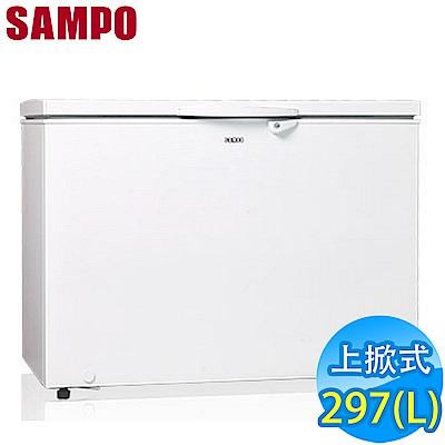 SAMPO聲寶 297L 風扇式自動除霜臥式冷凍櫃 SRF-302