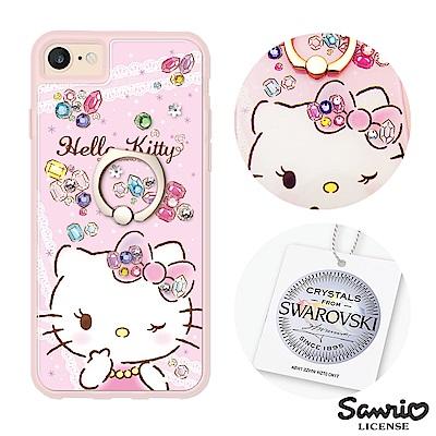 三麗鷗 Kitty iPhone8/7/6s 4.7吋施華彩鑽減震指環扣手機殼-...