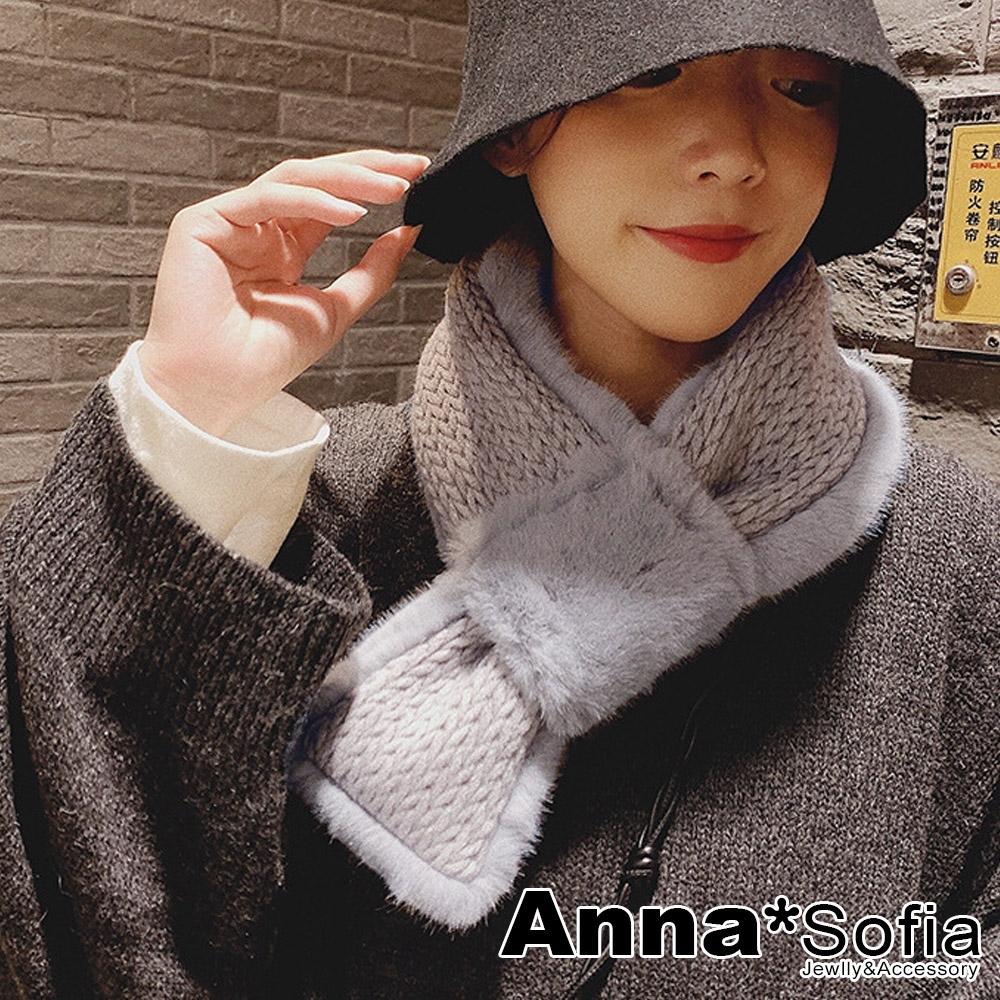 AnnaSofia 日系雙面仿獭兔毛穿叉款 保暖圍脖套圍巾(毛線針織-灰系)