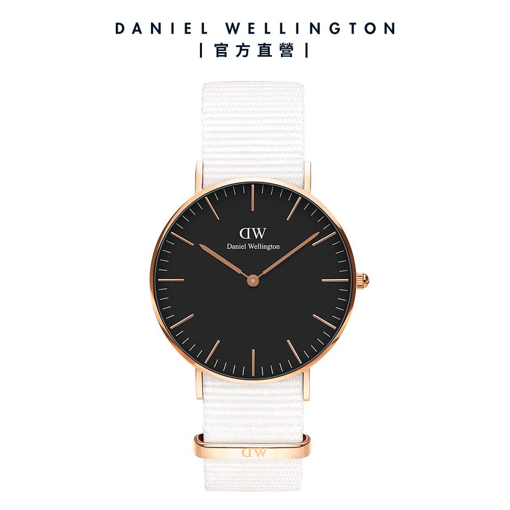 【Daniel Wellington】Classic Dover 36mm純淨白織紋錶 絕版 DW手錶