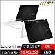 MSI微星 Summit E13 Flip Evo A11MT-033TW 13.4吋翻轉商務筆電(i7-1185G7/32G/1TB PCIe SSD/Win10Pro) product thumbnail 1