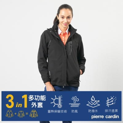 Pierre Cardin皮爾卡登 女裝 兩件式防潑水保暖厚夾克外套-宇宙黑(6205782-99)