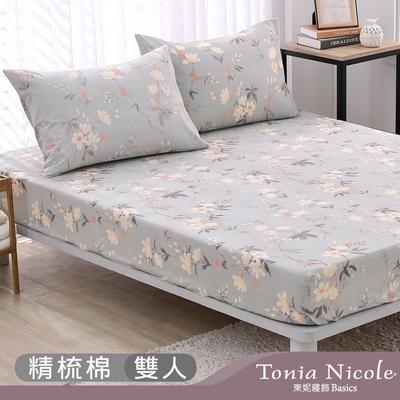 Tonia Nicole 東妮寢飾 荷塘月色100%精梳棉床包枕套組(雙人)