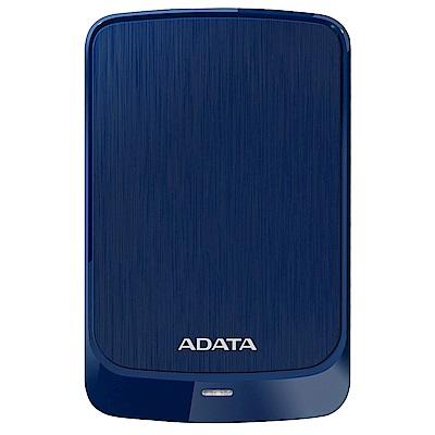 ADATA威剛 HV320 4TB(藍) 2.5吋行動硬碟