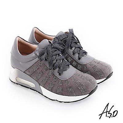 A.S.O 紓壓氣墊 燙鑽圖騰個性風休閒鞋 灰
