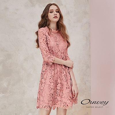 OUWEY歐薇 乾燥玫瑰粉蕾絲小立領洋裝(粉)
