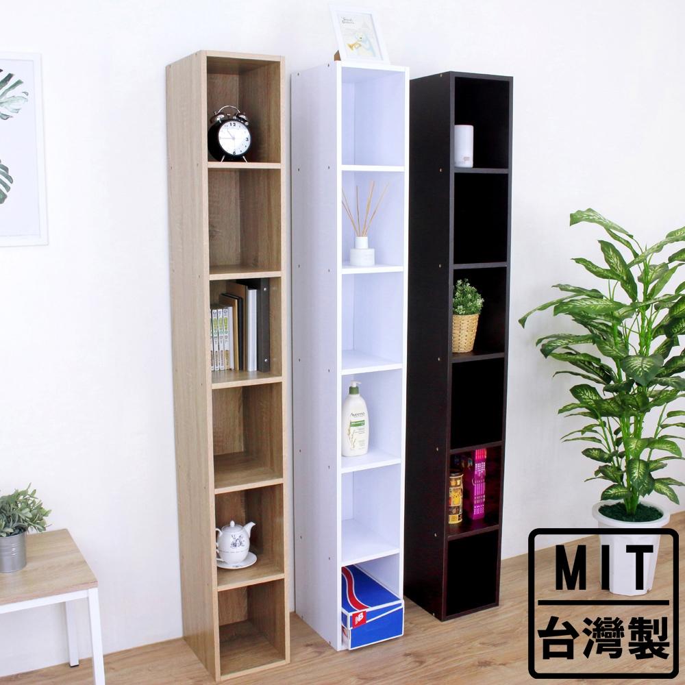 頂堅 六層間隙防潮書櫃 置物櫃 收納櫃-寬24x深30.3x高180/公分-三色