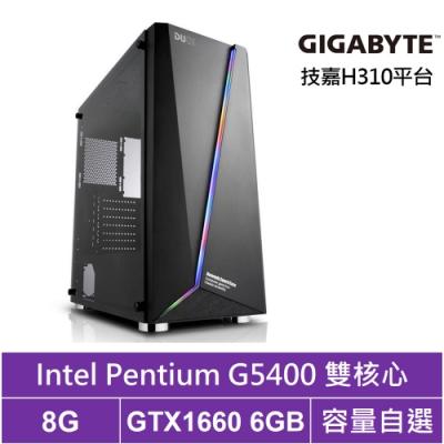 技嘉H310平台[日光刺客]雙核GTX1660獨顯電腦