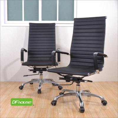 DFhouse透氣皮革懸吊式底盤辦公椅[高背款] 電腦椅  57*43*104-110