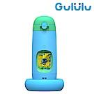Gululu-水精靈 兒童智能水壺-Talk版(顏色任選)-藍色系
