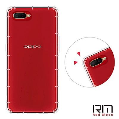 RedMoon OPPO AX5s 防摔透明TPU手機軟殼