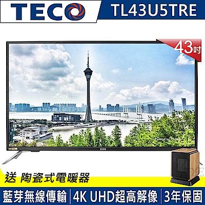 TECO東元 43吋 4K Smart連網液晶顯示器+視訊盒 TL43U5TRE