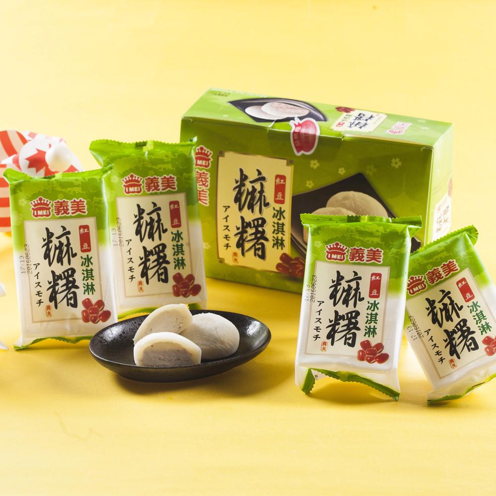 任- 義美 紅豆冰淇淋麻糬(350g/5包/盒)
