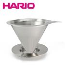 HARIO V60免濾紙02不鏽鋼濾杯(DMD-02-HSV)