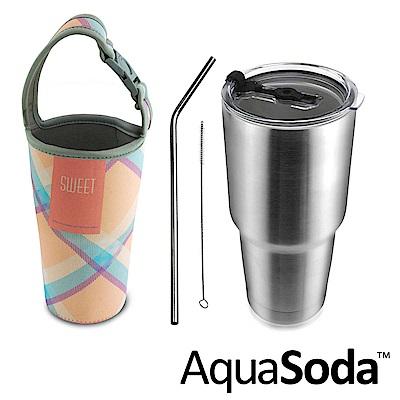 美國AquaSoda 304不鏽鋼雙層保溫保冰杯900ml提袋超值組合