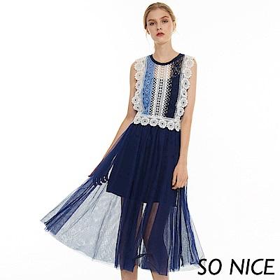 SO NICE氣質撞色水溶蕾絲兩件式洋裝