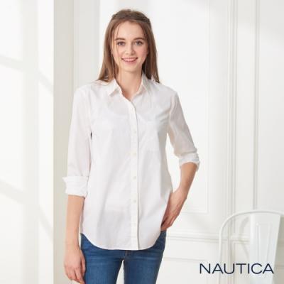 Nautica女裝經典純棉長袖襯衫-米白