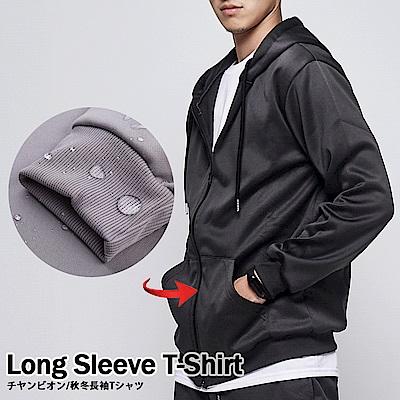 DITION 機能3D剪裁連帽外套 科技防撥水 夾克