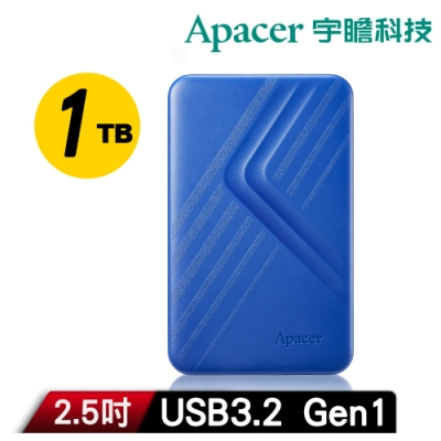 Apacer宇瞻AC236 1TB USB3.2 Gen1行動硬碟 黑-藍色系
