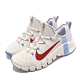 Nike 訓練鞋 Free Metcon 3 運動 女鞋 product thumbnail 1