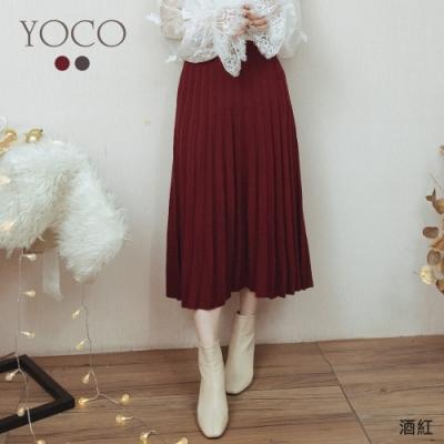 東京著衣-YOCO 不敗穿搭坑條腰鬆緊針織長裙(共二色)