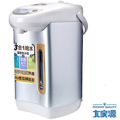 大家源 3L 304不鏽鋼電動熱水瓶(TCY-2033)