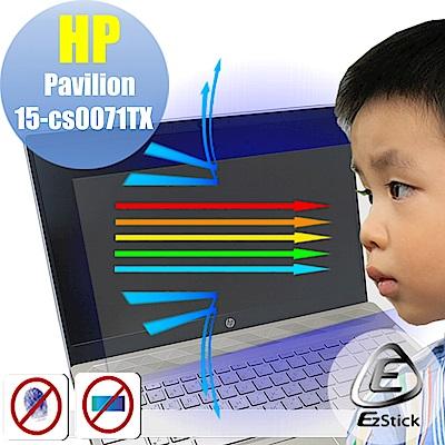 EZstick HP Pavilion 15-cs00xxTX 專用 防藍光螢幕貼