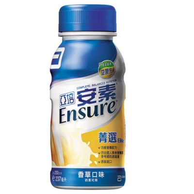 (即期品)亞培 安素香草菁選隨身瓶(237ml x24入)效期2020/5/1