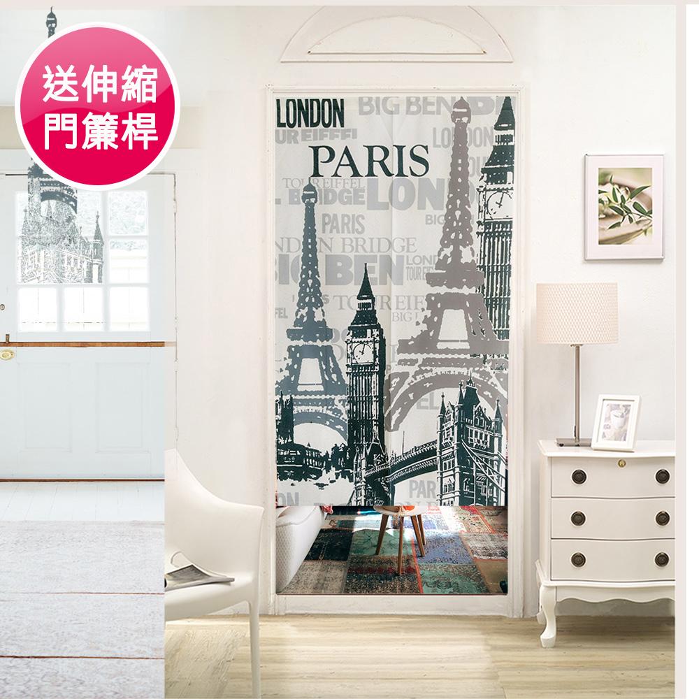 日創優品 日式門簾 看見城市巴黎85x150cm(買就送門簾桿1支)