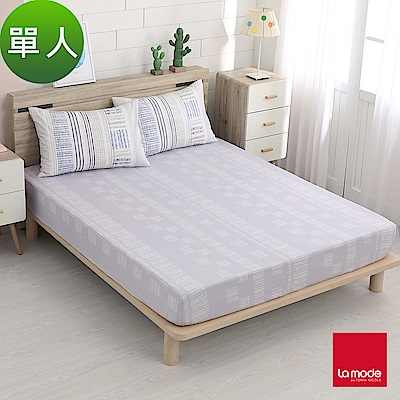 La Mode寢飾 蔚藍海岸環保印染100%精梳棉床包枕套二件組(單人)