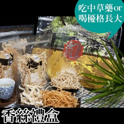 台江漁人港‧香絲禮盒6包/盒(虱目魚x2+蝦蝦叫x2+龍膽x1+烏魚ㄚ片x1)