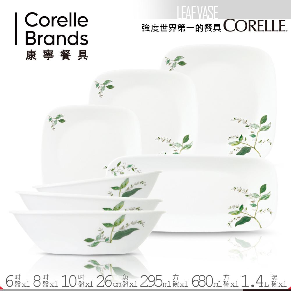 (送雙入筷)美國康寧 CORELLE 瓶中樹方形餐盤碗7件組(LF0701)
