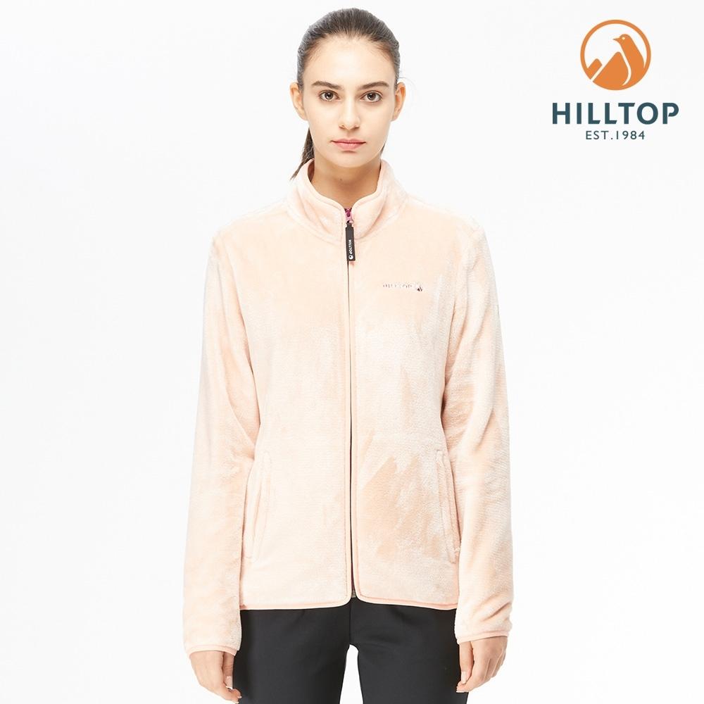 【hilltop山頂鳥】女款立領保暖刷毛外套H22FW2腮紅粉