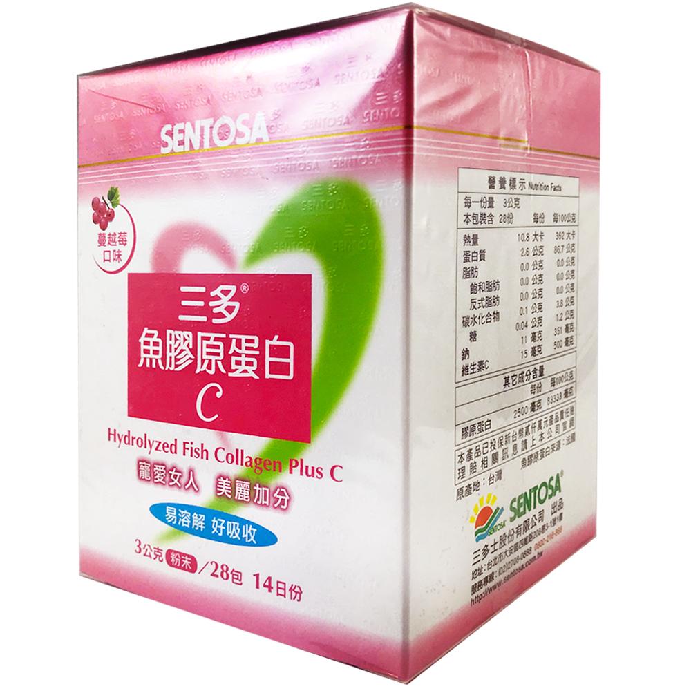 三多 魚膠原蛋白C(28包/盒)