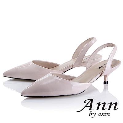 Ann by asin 俐落個性~素色漆皮質感真皮尖頭跟鞋(粉紅色)
