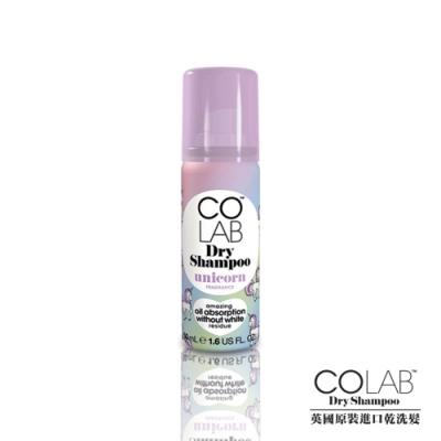 (1元加購)COLAB英國蔻蕾乾洗髮 50ml 多款任選-CL-57童話獨角獸