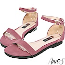 Ann'S無極限的重複穿搭-極簡平底涼鞋-乾燥玫瑰