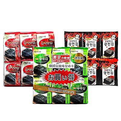 激安/HANXIN 海苔3口味任選1