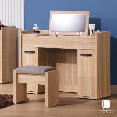 漢妮Hampton赫蒂3.3尺掀鏡式化妝桌椅組-100x40x79.5cm