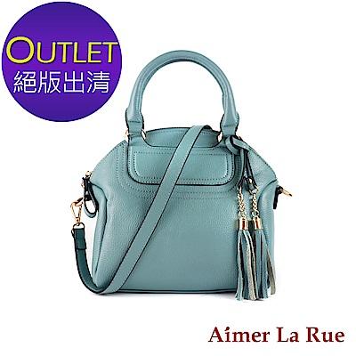 Aimer La Rue 手提側背包 法式典雅流蘇系列(湖水藍)