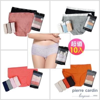 [限時激降]皮爾卡登_棉質中低腰三角小褲M-EL便利包(10件組)-5款可選