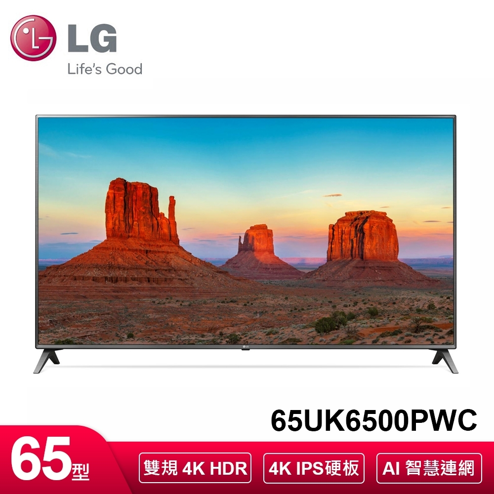 LG樂金 65型 UHD 4K IPS 智慧聯網電視 65UK6500PWC