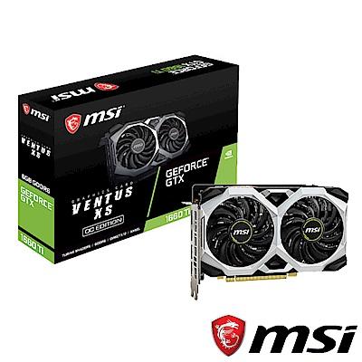 MSI微星 GeForce GTX 1660 Ti VENTUS XS 6G OC 顯示卡