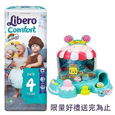 麗貝樂 嬰兒紙尿褲-就是愛  限量設計款 4號 M 54片x4包/箱