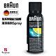 德國百靈BRAUN-清潔噴劑Spray product thumbnail 1