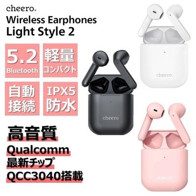 cheero Light Style 2代藍牙5.2耳機